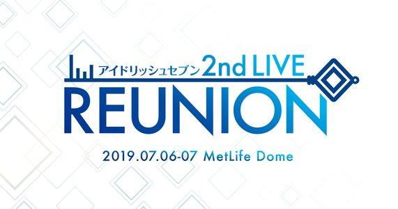 アイドリッシュセブン 2nd LIVE「REUNION」 2日目