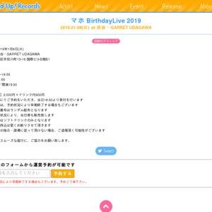 マホ BirthdayLive 2019