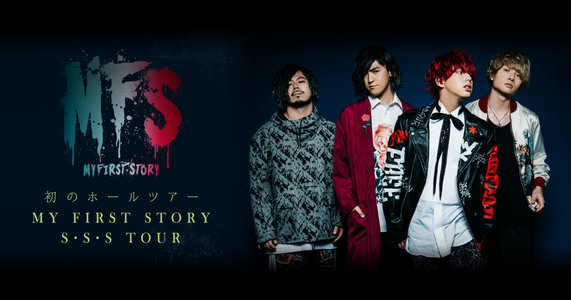 MY FIRST STORY S・S・S TOUR FINAL at Yokohama Arena 1日目