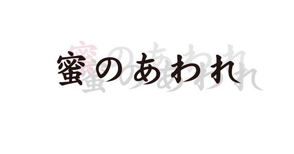 FUN'S PROJECT presents【小見川千明のお気楽文学サロンすぺしゃるイベント】