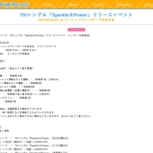 7thシングル「Sparkle☆Power」リリースイベント  2019.02.03(日)ヴィレッジヴァンガード渋谷本店 イベントスペース第2部