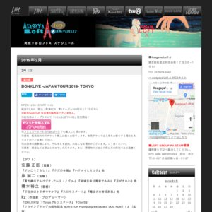 BONKLIVE -JAPAN TOUR 2019- TOKYO