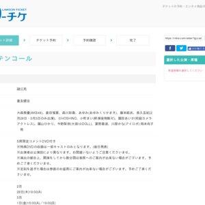 カーテンコール 2019/2/28(木) 19:00(A)