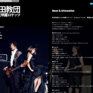 REBOOT TOUR 2019 大阪公演