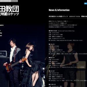 REBOOT TOUR 2019 名古屋公演