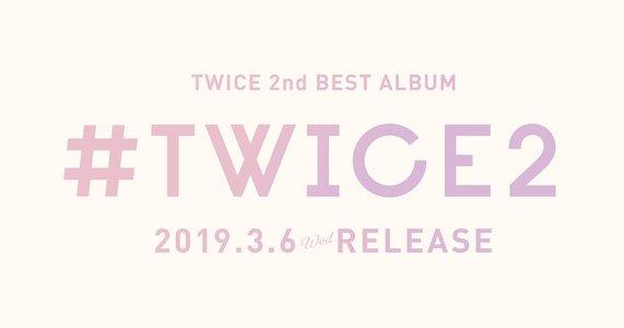 『#TWICE2』発売記念 ハイタッチ会