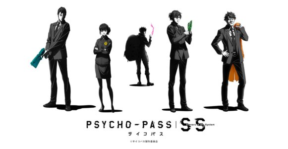 『PSYCHO-PASS サイコパス Sinners of the System Case.1 罪と罰』初日舞台挨拶 18:00の回