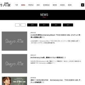 SHINJIRO ATAE Anniversary Live 「THIS IS WHO I AM」  大阪1日目