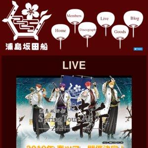 浦島坂田船 Spring Tour 2019 ―斬(ZAN)― 札幌公演