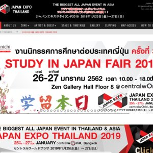 Girl'sBomb!! @ JAPAN EXPO THAILAND 2019 CULTURE STAGE 1/27 19:00-20:30