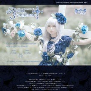 "Ariabl'eyeS Concept Live Show""Rosen Symphonie"""