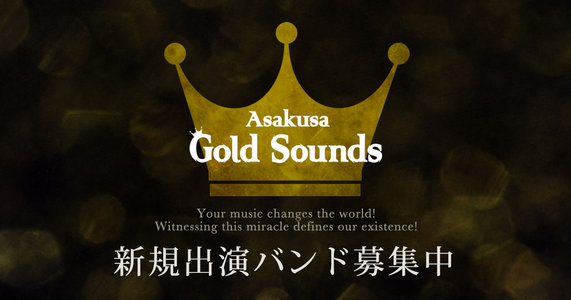Gold Sounds 2nd Anniversary  TORAfic☆signALL presents「ASOVIVA!!!~宴~」