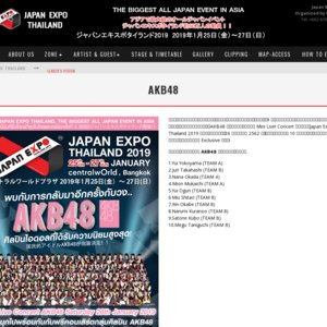 AKB48 @ JAPAN EXPO THAILAND 2019 STAGE A 1/26 16:00-16:45