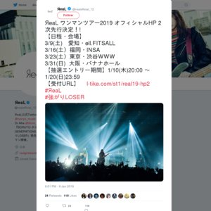 ЯeaL ワンマンツアー2019 東京
