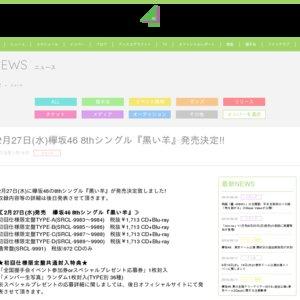 欅坂46 8thシングル「黒い羊」発売記念全国握手会(千葉)