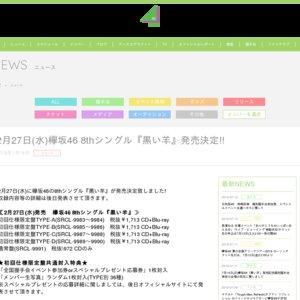欅坂46 8thシングル「黒い羊」発売記念個別握手会(神奈川)3回目