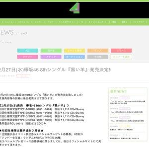 欅坂46 8thシングル「黒い羊」発売記念個別握手会(京都)