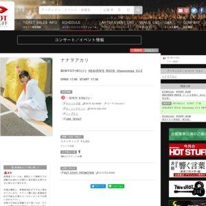 ナナヲアカリワンマンライブツアー2019春 栃木公演