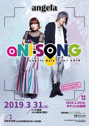 """angela Asia Tour 2019 """"aNI-SONG"""" in Taipei"""