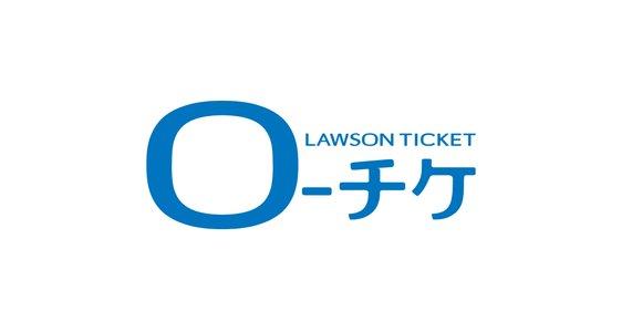 快盗戦隊ルパンレンジャーVS警察戦隊パトレンジャー ファイナルライブツアー2019 浜松公演 2回目