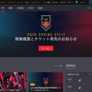 LJL 2019 Spring Sprit Week 7 Day 1