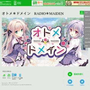 オトメ*ドメイン RADIO*MAIDEN 白鈴女子学園入学式【2部】