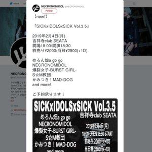 SICKxIDOLSxSICK Vol.3.5