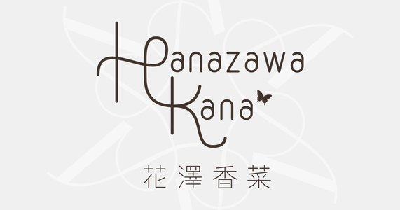 KANA HANAZAWA Concert Tour 2019 -ココベース- 愛知