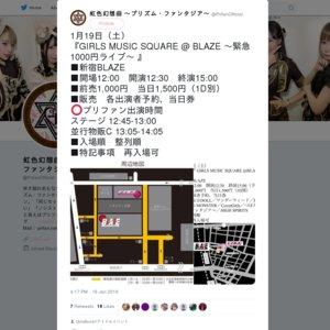 GIRLS MUSIC SQUARE @ BLAZE 〜緊急1000円ライブ〜