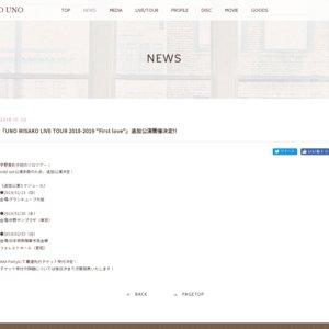 "UNO MISAKO LIVE TOUR 2018-2019 ""First love"" 追加公演 大阪"