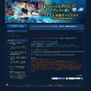 スクリーン 12 Toho シネマズ 日比谷