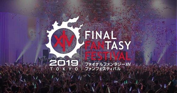 ファイナルファンタジーXIV ファンフェスティバル2019 TOKYO 1日目