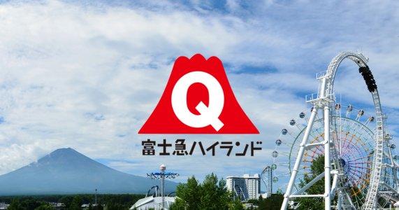 竹達彩奈×富士急ハイランド コラボ記念スペシャルトークショー(第1部)