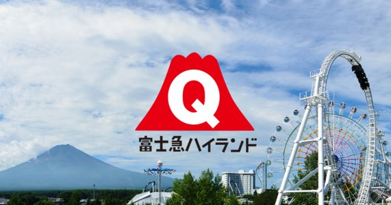 竹達彩奈×富士急ハイランド コラボ記念スペシャルトークショー(第2部)