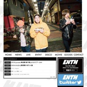 "ENTH pre.""寿巡獣 純ぢ郎JAPANツアー2019"" 大阪公演"
