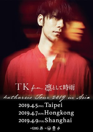 TK from 凜冽時雨 katharsis Tour 2019 in Asia-Taipei-