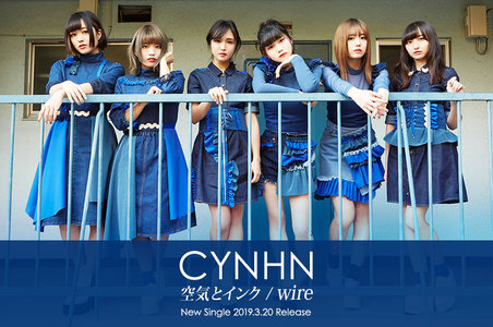 CYNHN 5thシングル「空気とインク / wire」リリースイベント ~ソロ編~ 桜坂真愛回