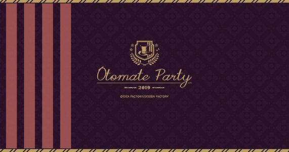オトメイトパーティー2019 6/1 夜公演
