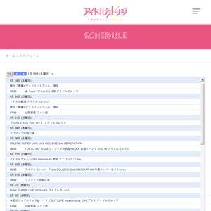 12/9 ピクチャーチケット完売公約 TeamDワンマンLive
