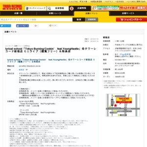 lyrical school「Tokyo Burning /Cookin' feat. Young Hastle」@タワーレコード新宿店