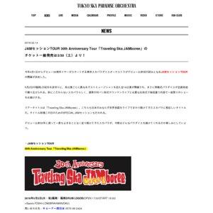 東京スカパラダイスオーケストラ 30th Anniversary Tour「Traveling Ska JAMboree」 新潟