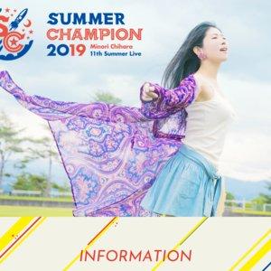 SUMMER CHAMPION 2019 ~Minori Chihara 11th Summer Live~ 1日目