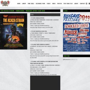THE ACACIA STRAIN / VAMACHARA / MIRRORS JAPAN TOUR 2019