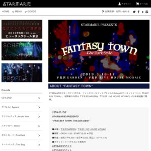 """STARMARIE PRESENTS """"FANTASY TOWN -The Dark Style-"""" day2"""