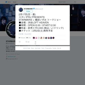スタいずRU PRESENTS STARMARIE × 橘田いずみ トークショー