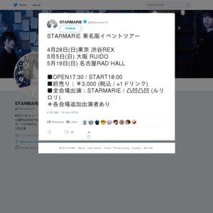 STARMARIE 東名阪イベントツアー (大阪)