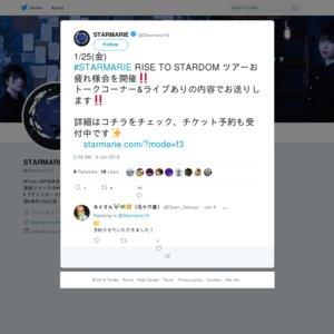 Rise to Stardom ツアーお疲れ様会 (2019/1/25)
