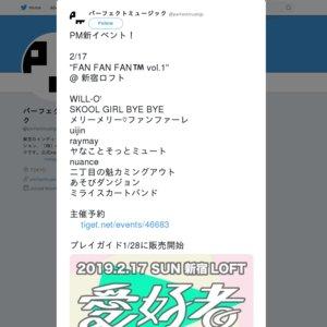 """""""FAN FAN FAN™️ vol.1"""""""