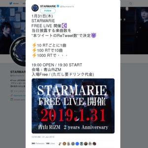 STARMARIE FREE LIVE (2019/1/31)
