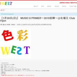 MUSIC☆PRIMER〜2019初陣〜